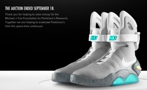 nikemag_ended